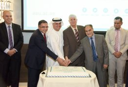 AAU celebrates obtaining the International Accreditation for the College of Engineering and Information Technology