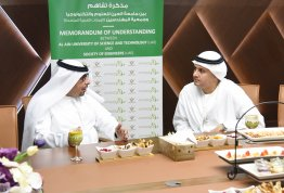 AAU Signs an MOU with the Society of Engineer (UAE)