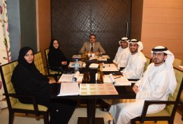 "The fourth meeting of the ""Industrial Advisory Board"""