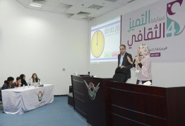 First Lebanon Private School & Al Andalus Private Academy - Al Ain Campus