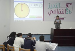 Ibn Khaldoon Islamic Private School & Tawam Model Private School - Al Ain Campus