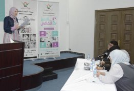 Semi Final (Al Andalus Private Academy & Baraem Al Ain Private School) - Al Ain Campus
