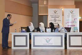 Semi Final (Rosary School & Emirates Private School) - Abu Dhabi Campus